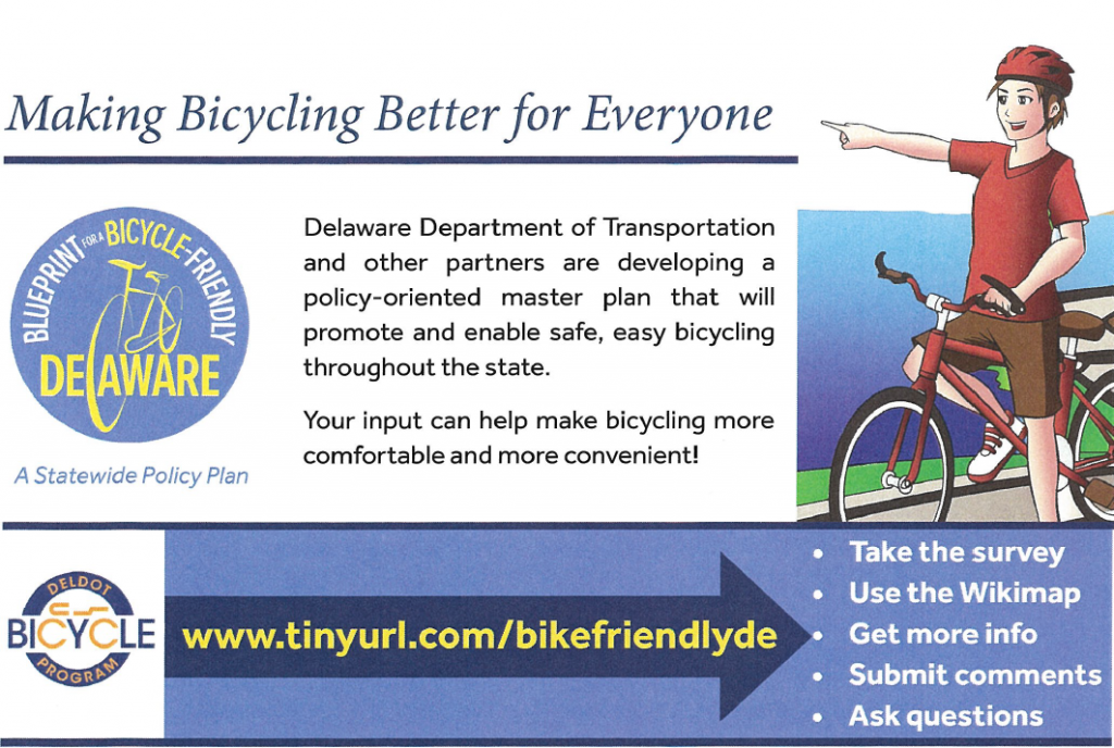 deldot-bike-plan-survey-info