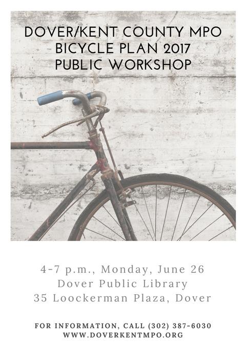 public-workshop-notice-june-2017